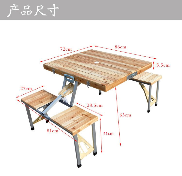 Portable Square Wooden Picnic Table